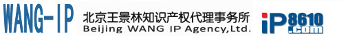 Beijing Wang IP Agency, Ltd.,